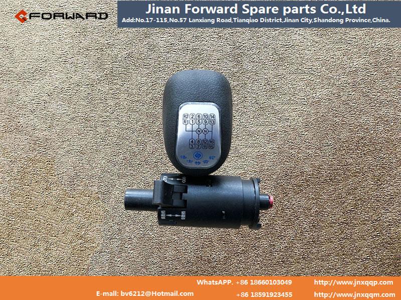 16JS200T-1708010-8 换挡手柄/16JS200T-1708010-8