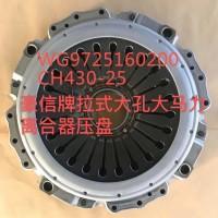 WG9925160200 CH430-25  豪沃离合器压盘