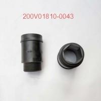 200V01810-0043  加油接管
