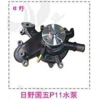 日野国五P11水泵托架