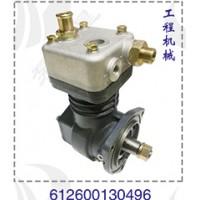 工程机械潍柴空压机612600130496