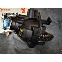 安凯459主减速器总成HFF2403013CK2MC1