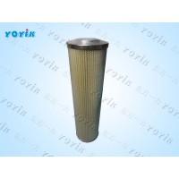 呼吸器抗燃油箱HPU-V150/B电厂滤芯规格种类齐全涊唀