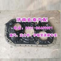 7DS180-1701070-3变速箱后盖矿车用