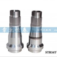 STR16T半轴套管