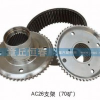 AC26轮边内齿圈支架(70矿)