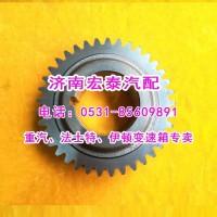 7DS180A-1701053中间轴五档齿轮七档箱矿车