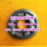 7DS180-1701054中间轴六档齿轮矿车