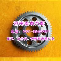 7DS180-1701056中间轴传动齿轮7档矿车