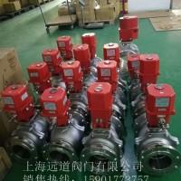 US-50电磁阀 UM-1/UM-2 UM-2电动执行器