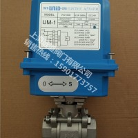 台湾UNID执行器,UM-1 UMS UM-2 UM-3