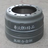 豪沃09精品后制动鼓,高碳合金钢WG9231342006