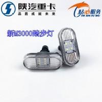 新M3000踏步灯DZ96189721369
