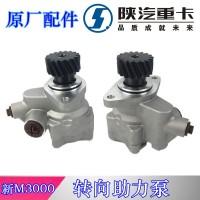 新M3000转向油泵铝泵DZ93189470500