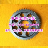 7DS180-1701110-1二轴倒档齿轮(主轴倒)矿车