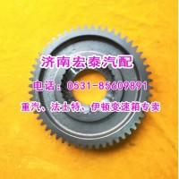 7DS200-1701111-1二轴一档齿轮(主轴一档轮)