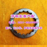 7DS180-1701127二轴调整垫七档箱