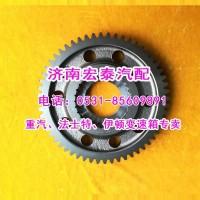 7DS180-1701113-1二轴三档齿轮法士特七档箱