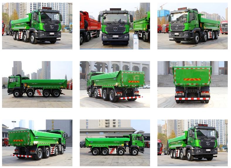 陕汽重卡 德龙M3000S 350马力 8X4 5.6米自卸车(国六)