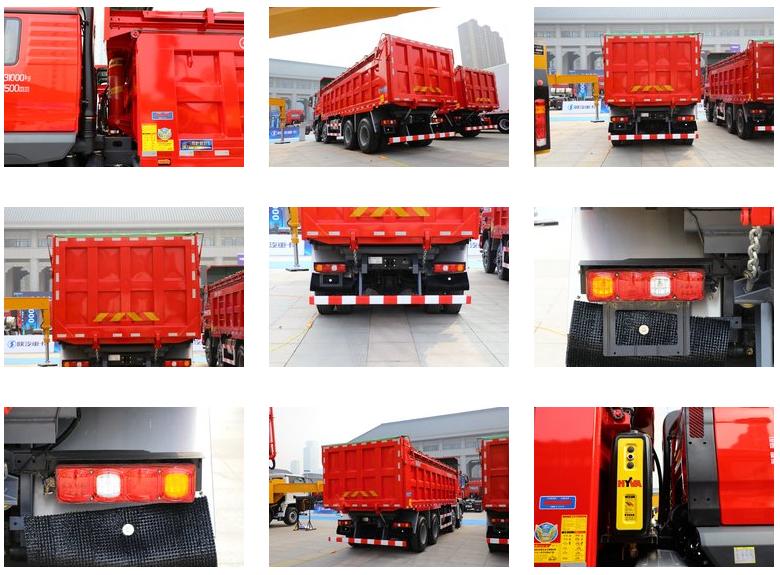 陕汽重卡 德龙M3000S 复合版 350马力 8X4 6.8米自卸车(国六)(SX3319HC366)-2