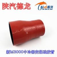新M3000变径硅胶管中冷器接头DZ96259535090