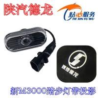新M3000踏步灯带投影