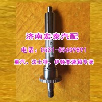 AZ2210020085输入轴(一轴)25712XC