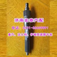 AZ2210020075输入轴(一轴)25716XST