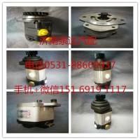 长江LT1070起重机助力泵液压泵吊车方向机转向泵 齿轮泵