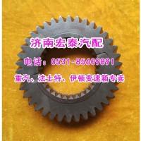 WG2211020023一轴齿轮(超速)25712XSC