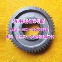 WG2211040101主轴一挡齿轮25712XS