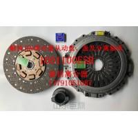 解放JH6离合器从动盘、盖及分离轴承总成