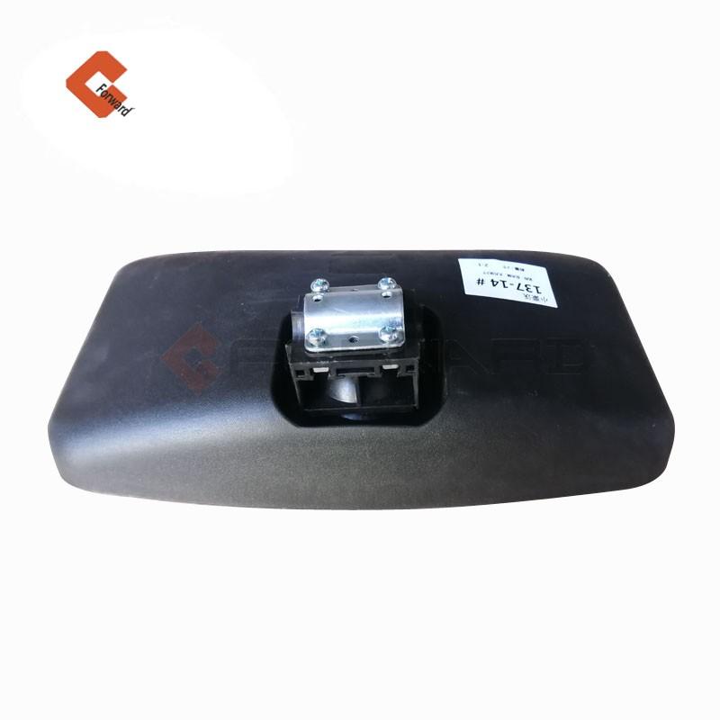 LG1613770051 后视镜 轻卡/LG1613770051