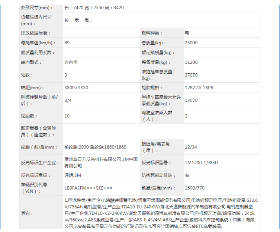 微信截图_20210114171216