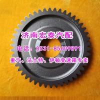 12JS200-1701111二轴一档齿轮