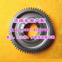 12JS200T-1701113二轴三档齿轮