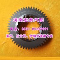 12JS200T-1701116-1一轴齿轮(超速)