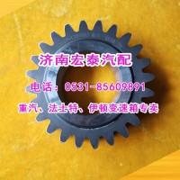 12JS200T-1701083倒档中间齿轮(惰轮)