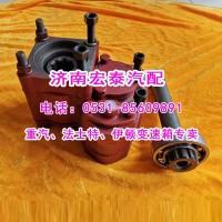 HW50 WG97002900104取力器插泵8齿