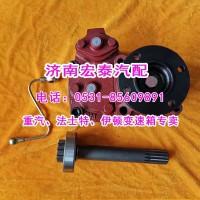 WG9700290010HW50取力器传动式