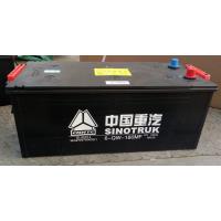 WG9700760003 180AH蓄电池总成   650元