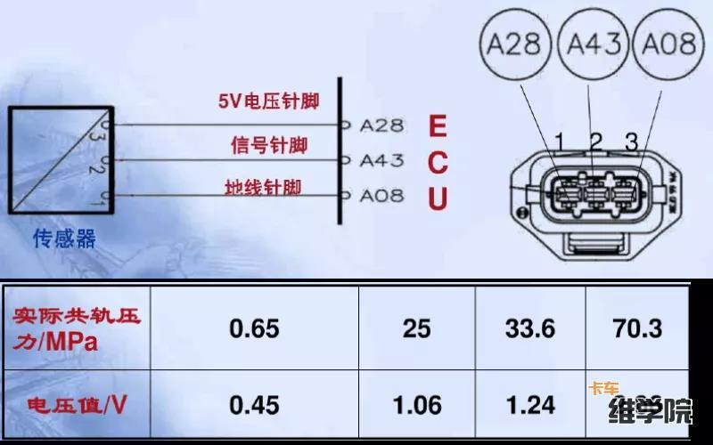 微信图片_20210220143621