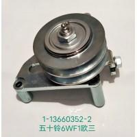 五十铃6WF1欧三惰轮1-13660352-2