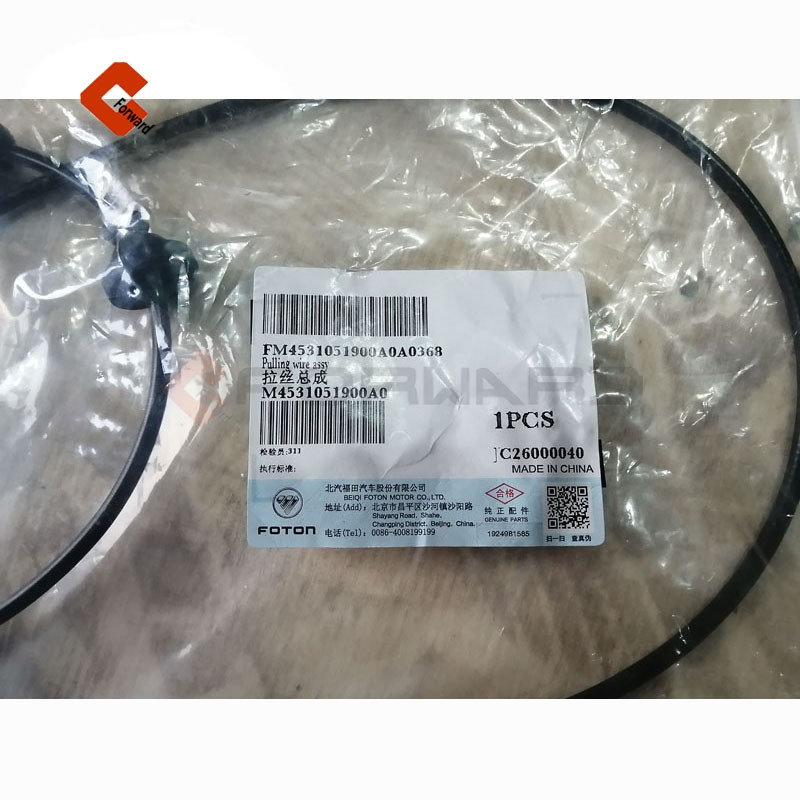 M4531051900A0 面板锁拉线/M4531051900A0
