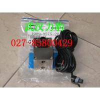 1089962533阿特拉斯压力传感器