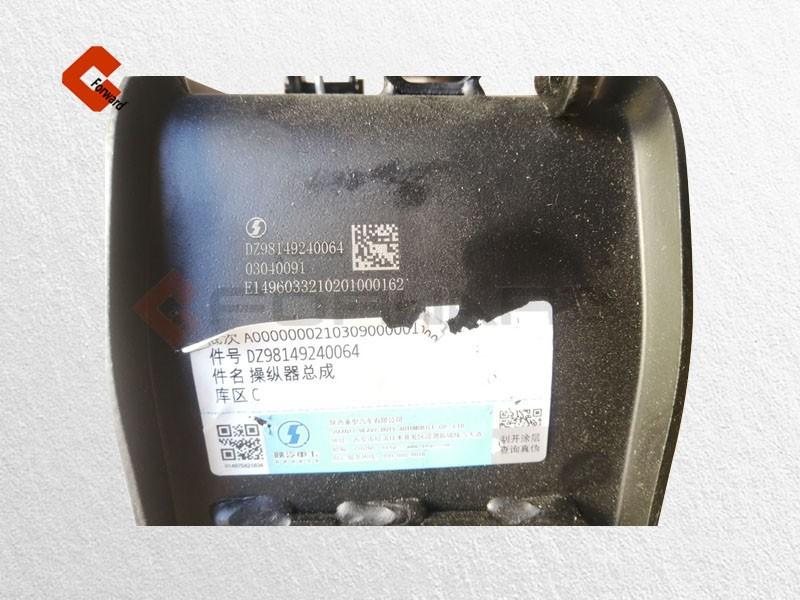 DZ98149240064  操纵器Beplay2 L3000/DZ98149240064