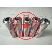 6005022975雷诺液压滤芯CLAAS克拉斯农机保养配件