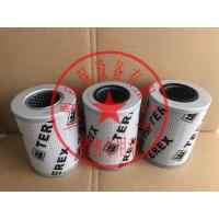 德马格液压滤芯69022273特雷克斯机械保养件
