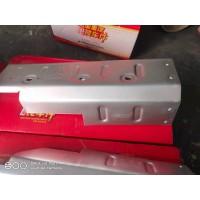 VG1099110005隔热罩中置