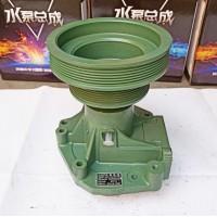 重汽金王子水泵VG1062060350